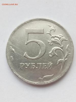 5 рублей 2012 ММД - IMG_20200828_080711