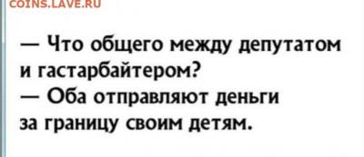 юмор - 0 a 36 vty88