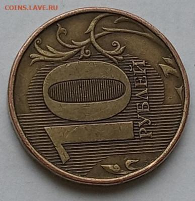 5 рублей 1997 СПМД, 10 рублей 2012 ММД разновидности? - 7