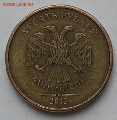 5 рублей 1997 СПМД, 10 рублей 2012 ММД разновидности? - 5