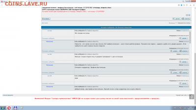 Аккаунт Мельников был взломан. - 05
