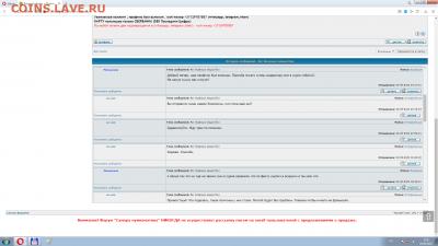 Аккаунт Мельников был взломан. - 04