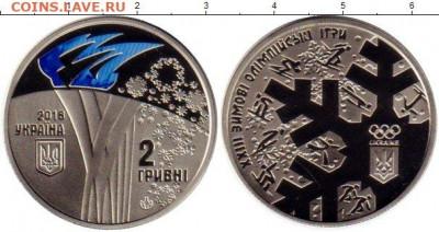 Забытые серии памятных монет современной России - 1470163b