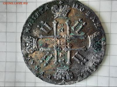 1 рубль 1728 года. - 20200908_112807