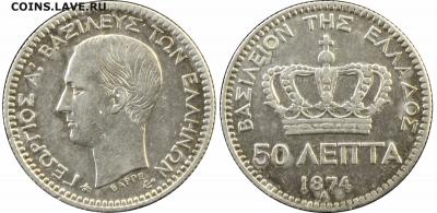 Латинский Монетный союз - 50l_1874