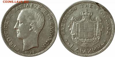 Латинский Монетный союз - 1dr_1873