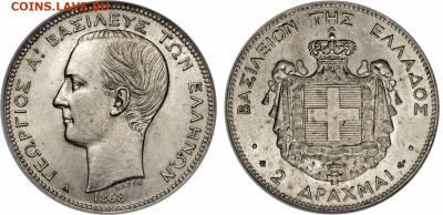 Латинский Монетный союз - 2dr_1868