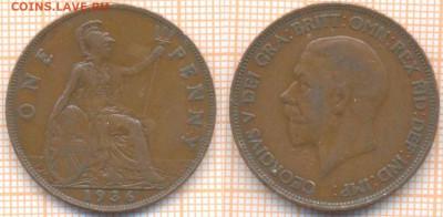 Великобритания 1 пенни 1936 г., до 16.09.2020 г. 22.00 по Мо - Великобритания 1 пенни 1936  8186