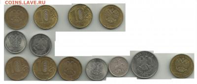 Бракованные монеты - монетыбрак