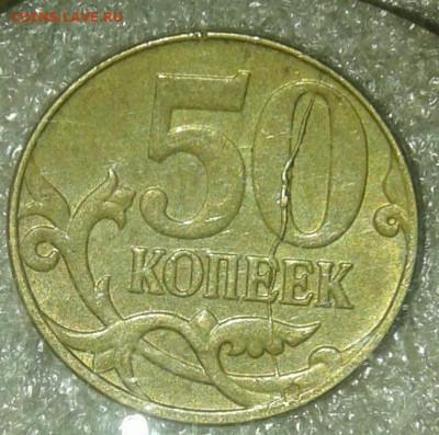 Бракованные монеты - 20200911_112359-1