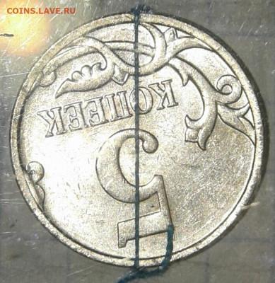 Бракованные монеты - 20200908_211816-1