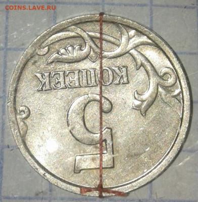 Бракованные монеты - 20200908_211140-1