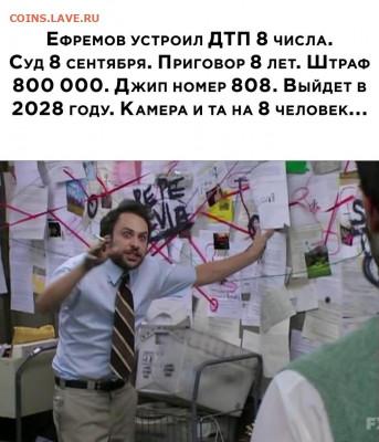 юмор - KvivJSblE6E