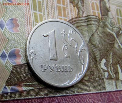 1 рубль 2003 г. до 17.09.2020 г. 22:00 - IMG_0601.JPG