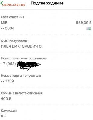 Аккаунт Мельников был взломан. - AB70C19B-29C7-4889-97AF-6EB31025254E