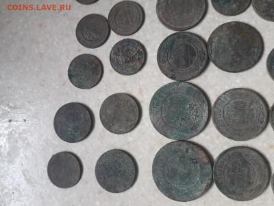 лот монет от Александра 2 до Николая 2 - 20200913_114148