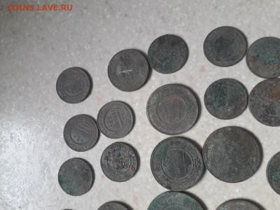 лот монет от Александра 2 до Николая 2 - 20200913_114150