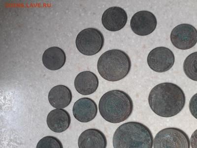 лот монет от Александра 2 до Николая 2 - 20200913_114228