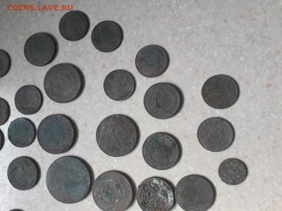 лот монет от Александра 2 до Николая 2 - 20200913_114231