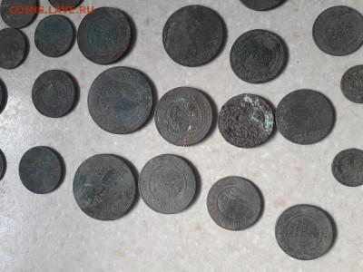 лот монет от Александра 2 до Николая 2 - 20200913_114234
