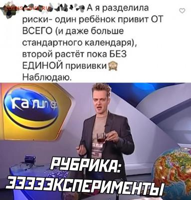 юмор - BceZiT5oNkU