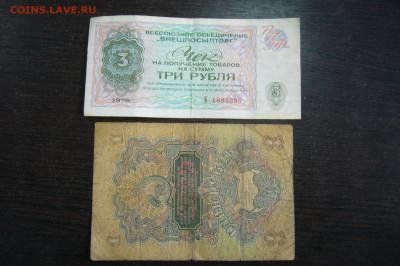 1 рубль 1947 + бонус - 16-09-20 - 23-10 мск - P2300062.JPG