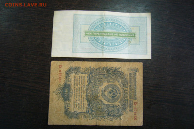 1 рубль 1947 + бонус - 16-09-20 - 23-10 мск - P2300064.JPG