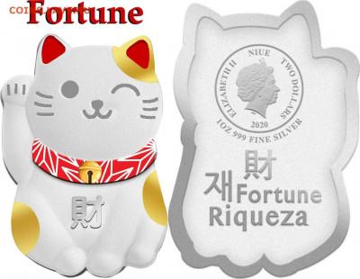 Кошки на монетах - Fortune-1