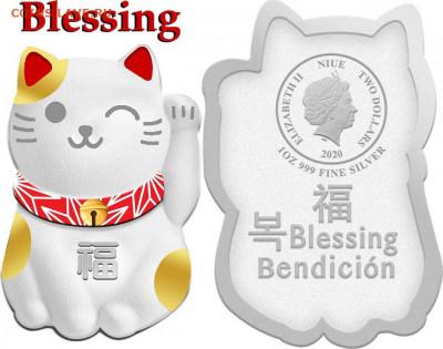 Кошки на монетах - Blessing-1
