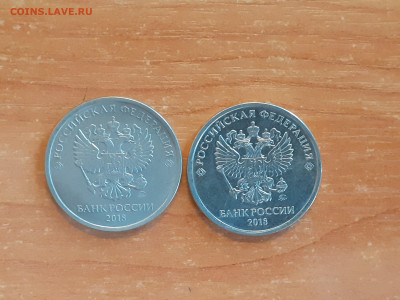 5 рублей 2020 ммд шлифовка реверса? - 2020-06-15-18-55-05-817