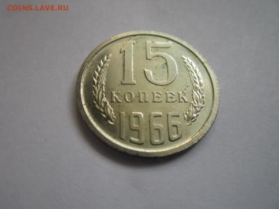 с 200 15 КОП 1966 наборная до 20.09.20 в 22:30 - IMG_2265.JPG