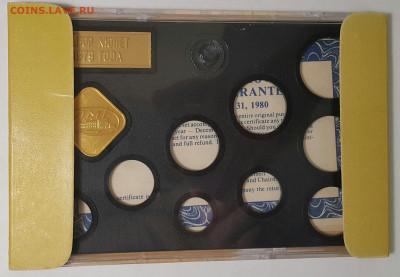 Конверты от годовых наборов 1977 и 1979 - 20200912_135328-1