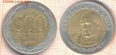 Чили 500 песо 2001 г., до 22.09.2020 г. 22.00 по Москве - Чили 500 песо 2001 1516