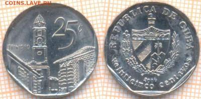 Куба 25 сентаво 2008 г., до 22.09.2020 г. 22.00 по Москве - Куба 25 сентаво 2008 77