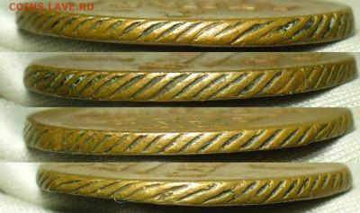 Деньга 1797 года АМ Жёлтая До 19.09.20 в 22.00 МСК - P1560934.JPG