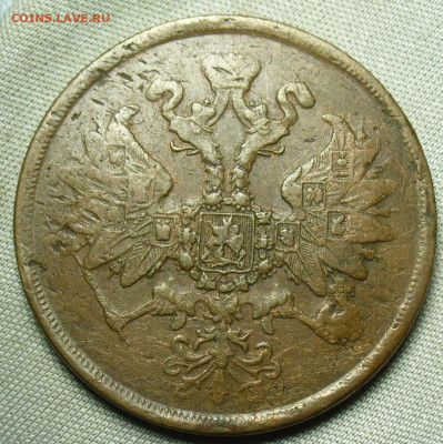 2 копейки 1862 года ЕМ Жёлтая До 19.09.20 в 22.00 МСК - P1560941.JPG
