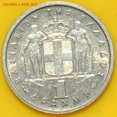 Греция 1 драхма 1957. 19. 09. 2020 в 22 - 00. - DSC_0651.JPG