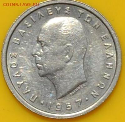Греция 1 драхма 1957. 19. 09. 2020 в 22 - 00. - DSC_0652.JPG