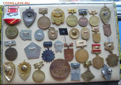 Разные знаки в тяжёлом металле - 31 шт. До 18.09. 22:00 - P1200784.JPG
