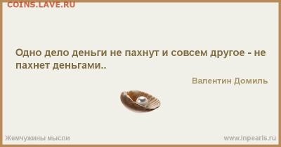 10 рублей 1961 без обращения. Номера подряд. Оценка - 24AB55AB15023E04