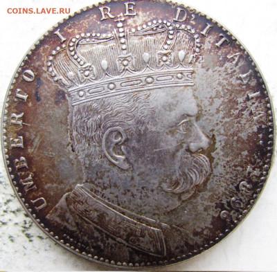 Определение подлинности монет Итальянской Эритрии - IMG_0536.JPG