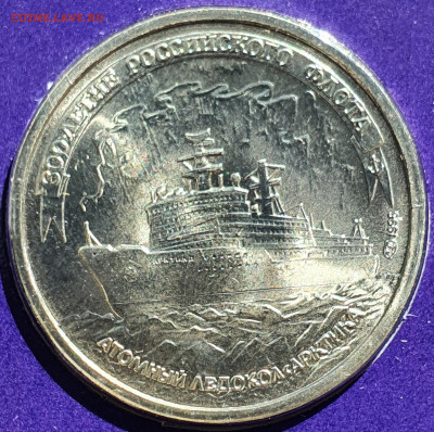 Набор 300 лет Флоту оценка - 20200918_113549