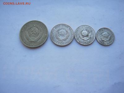 Юбилейные рубли СССР и другое по фиксу - IMG_6301[1].JPG