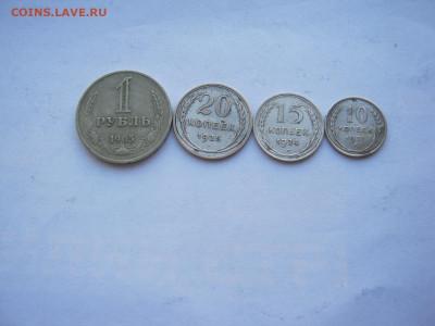 Юбилейные рубли СССР и другое по фиксу - IMG_6300[1].JPG