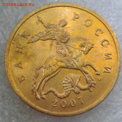 Бракованные монеты - 20200920_160257-1
