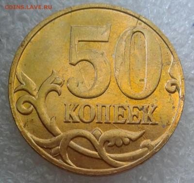 Бракованные монеты - 20200920_160243-1