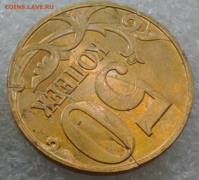 Бракованные монеты - 20200920_160138-1