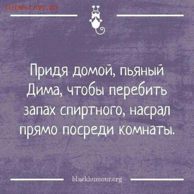 юмор - b158e34511ccd23d4ca6ef21a5798f02