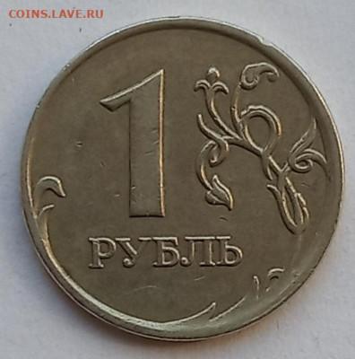 1 рубль 2008 ММД, брак двора или в процессе хождения - 1