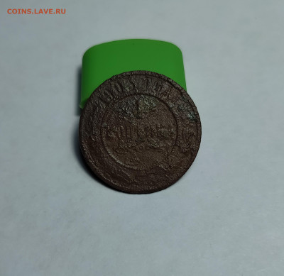 1 копейка 1903 г. без монетного двора - 1
